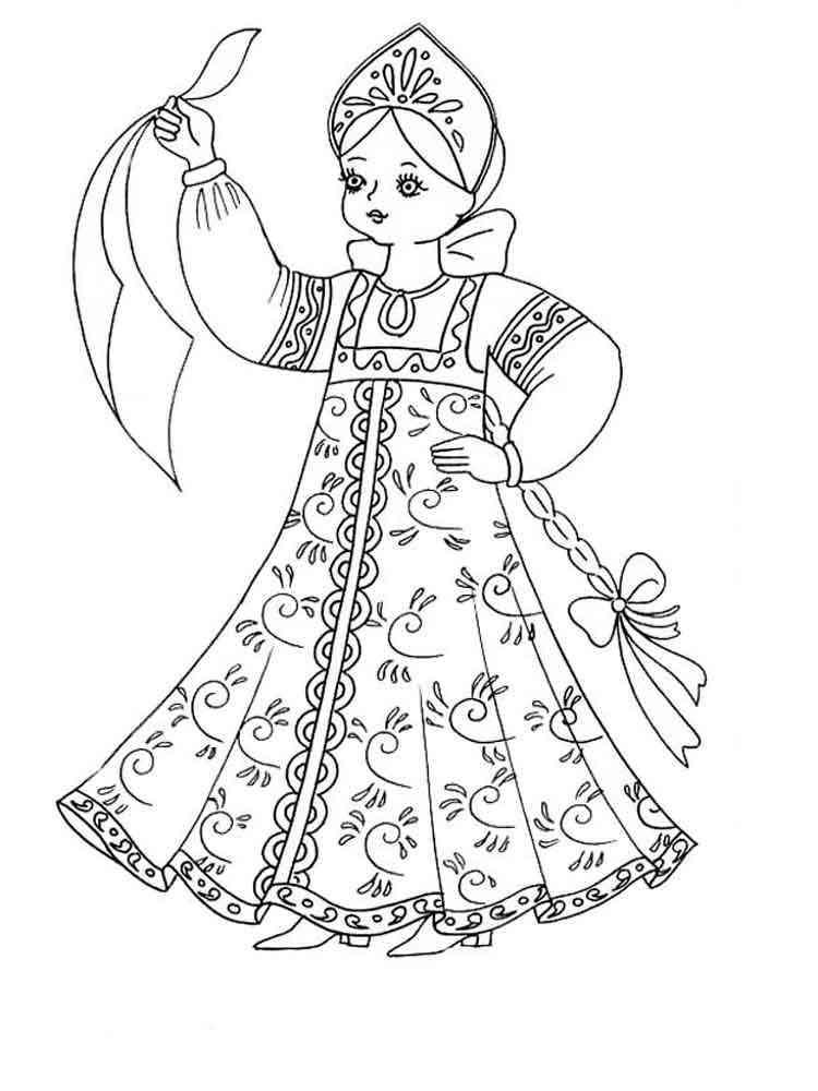 Русские народные костюмы рисунок простой версия