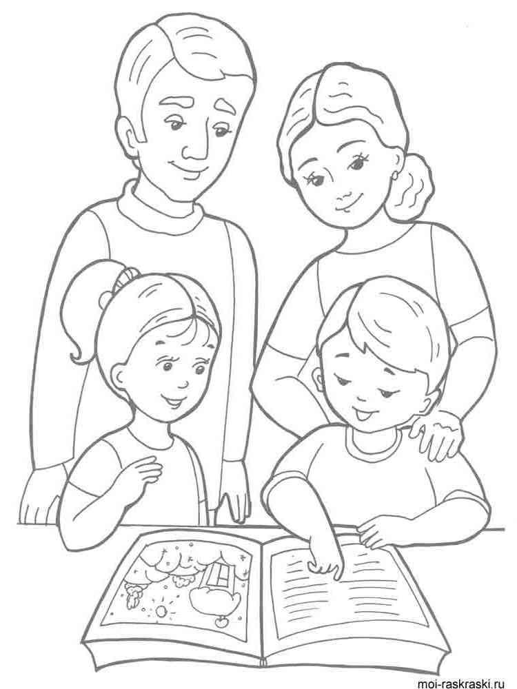 семья картинки раскраски