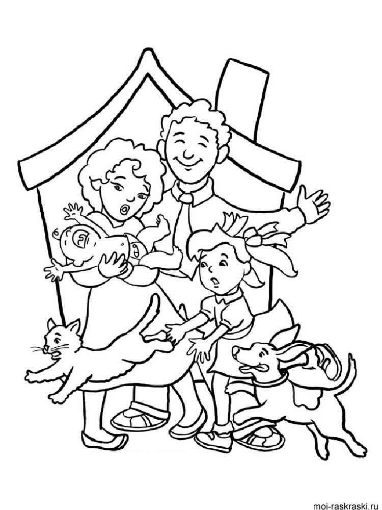 Раскраски Семья - распечатать в формате А4