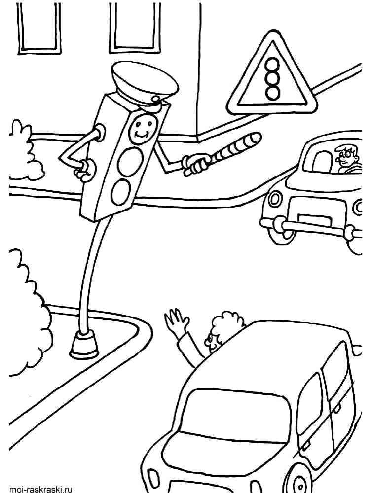 Раскраски на тему правила дорожного движения