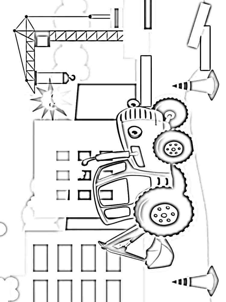 Раскраска Теремок ТВ - распечатать в формате А4