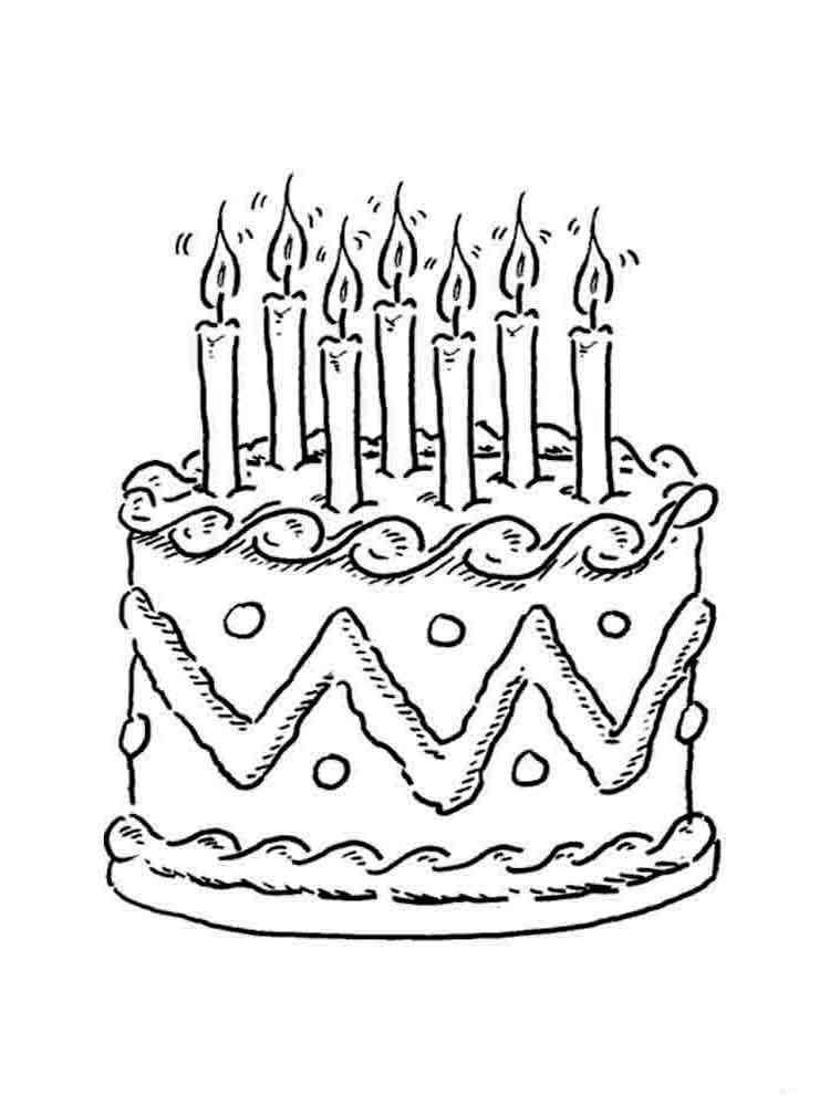 Картинка с днем рождения картинка распечатать