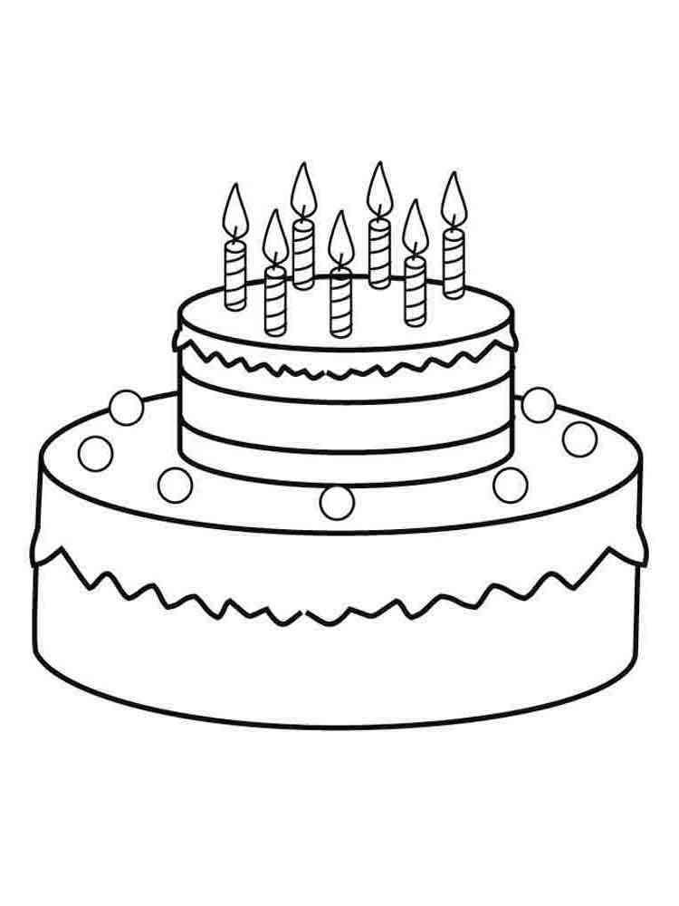 - Gateaux anniversaire dessin ...