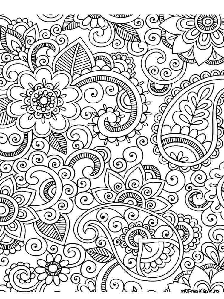 Раскраски Узоры - распечатать в формате А4
