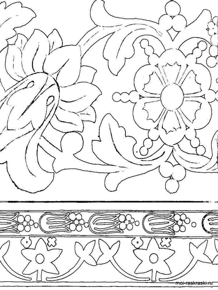 Открытке, картинки орнаментов и узоров в полосе