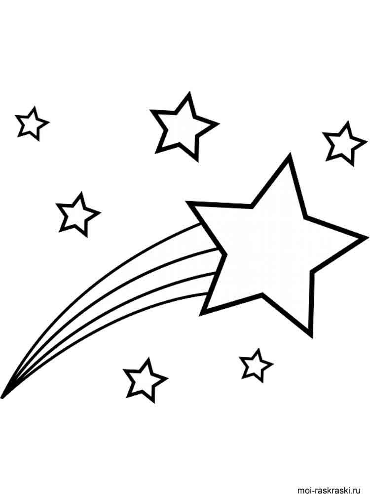 Логотипы картинки детские