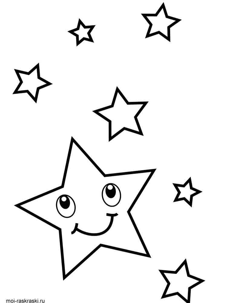 Картинка звезды на небе раскраска