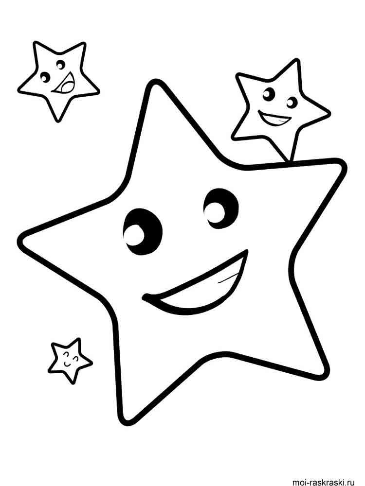 картинки звезд разукрашки очень приветливый