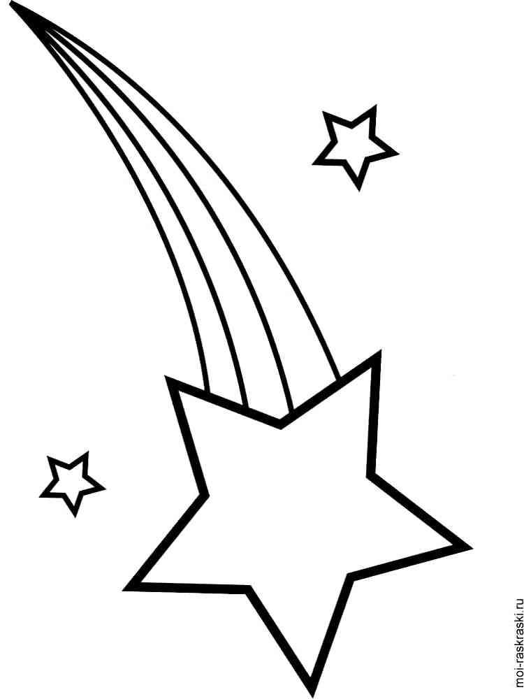 картинка раскраска звездочка
