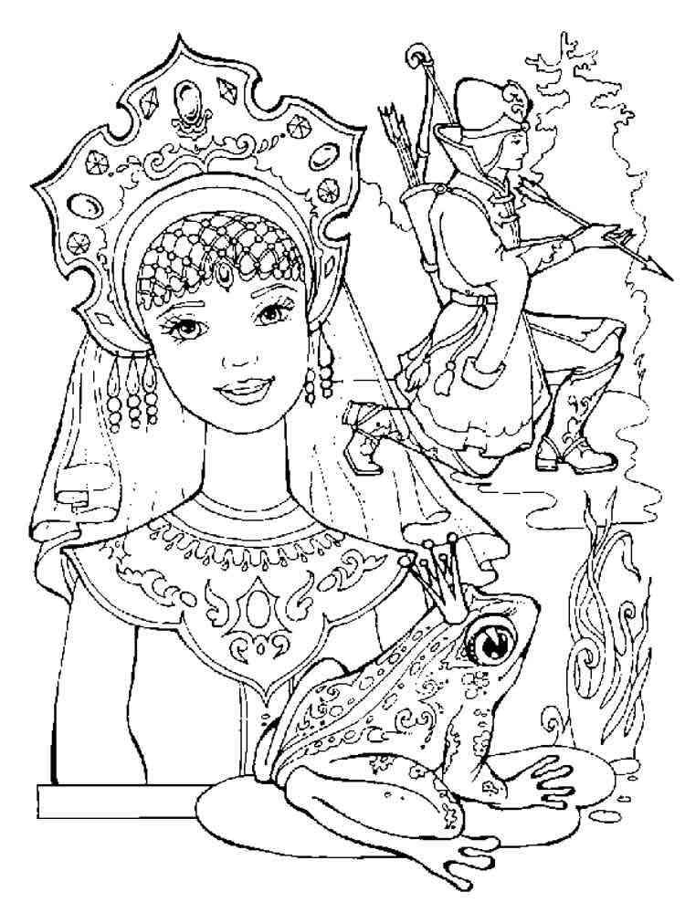 картинки для раскраски царевна лягушка что продавцы магазинов