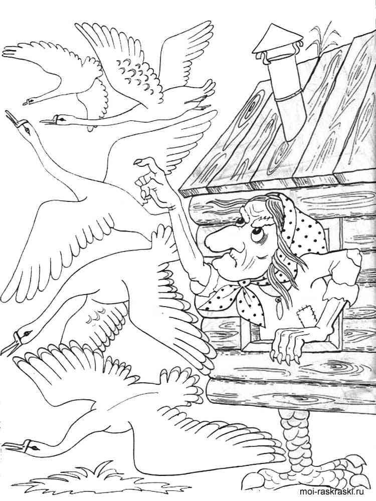 Распечатать раскраски гуси лебеди
