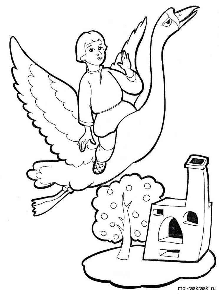 раскраска гуси лебеди скачать и распечатать раскраски гуси