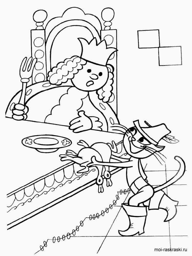 Раскраска кот в сапогах сказка