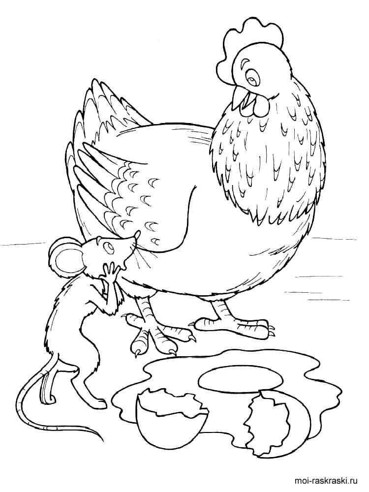 курочка ряба раскраска скачать