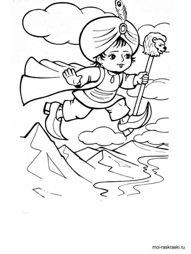 Раскраска из сказок для маленьких