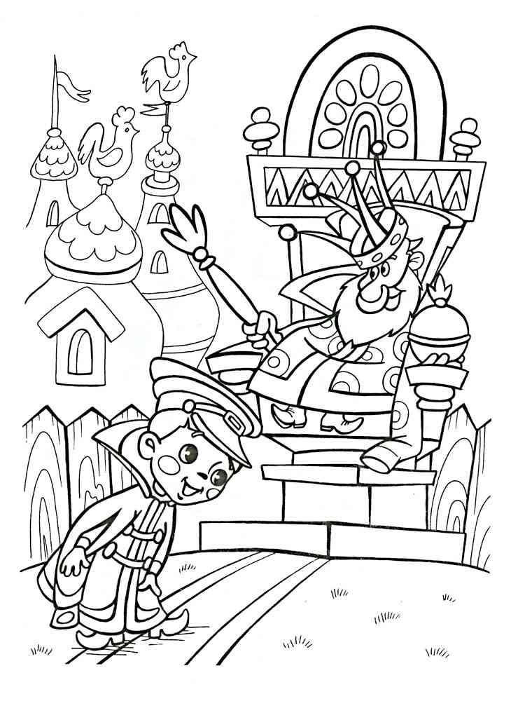 Раскраски Вовка в тридевятом царстве - распечатать в ...
