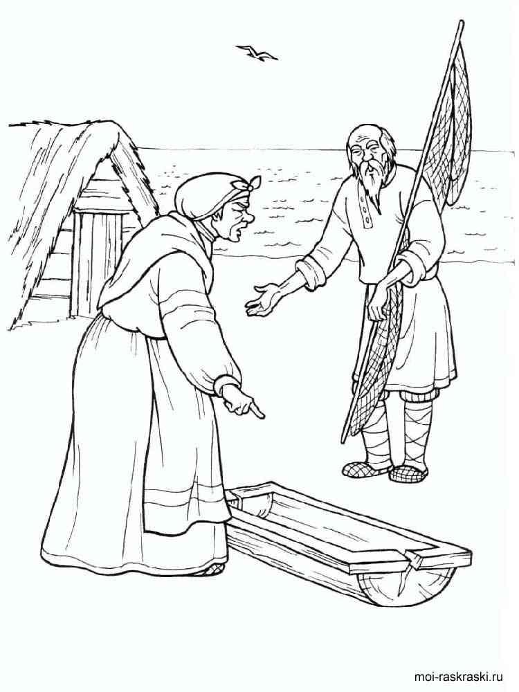 Как нарисовать рисунки к сказке о мертвой царевне и семи богатырях