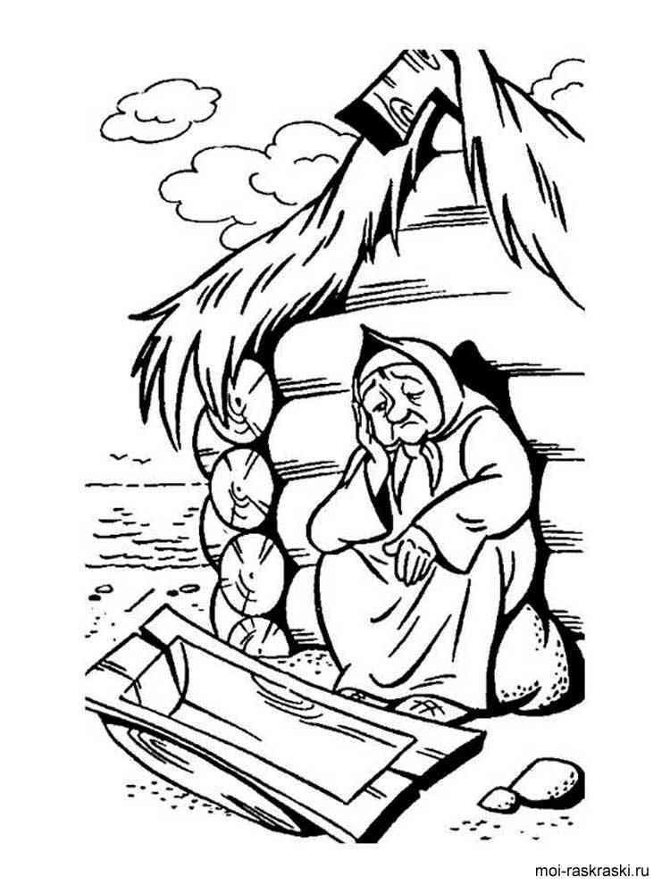 разукрашки о рыбаке и рыбке