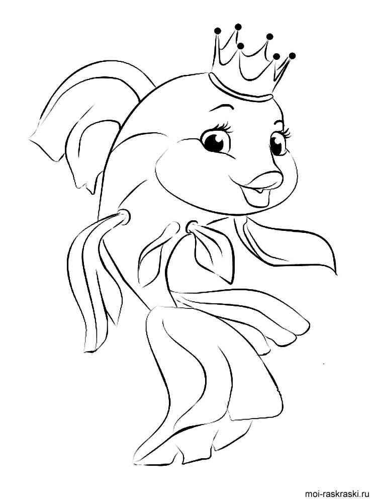 Раскраска Золотая рыбка - распечатать в формате А4